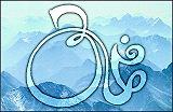 Om Mantra / AUM Mantra